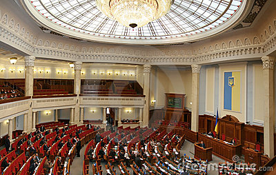 https://i0.wp.com/thumbs.dreamstime.com/x/il-soviet-supremo-parlamento-dell-ucraina-17850266.jpg