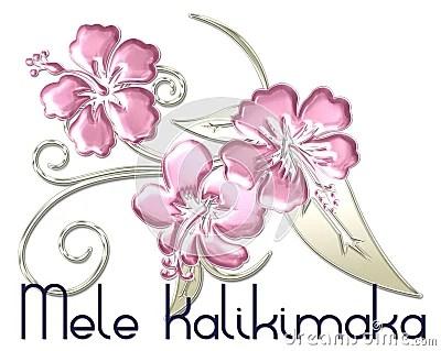 Mele Kalikimaka Merry Christmas Hawaiian Royalty Free