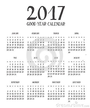 One Page Calendar 2017 With Lettering Months. Stock