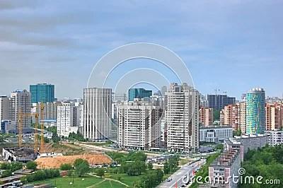 Paesaggio Della Citt Di Mosca Immagini Stock  Immagine