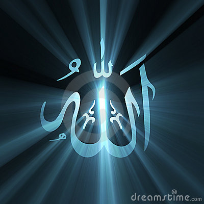 Download 3d Name Wallpapers For Pc Allah Arabic Symbol Light Flare Stock Images Image 20134094
