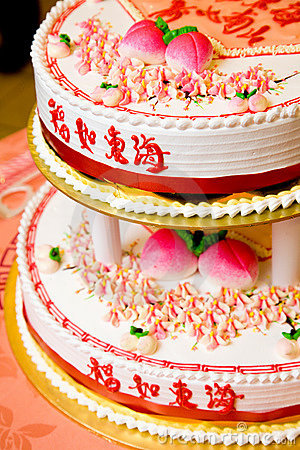 Traditional Chinese Birthday Cake Royalty Free Stock