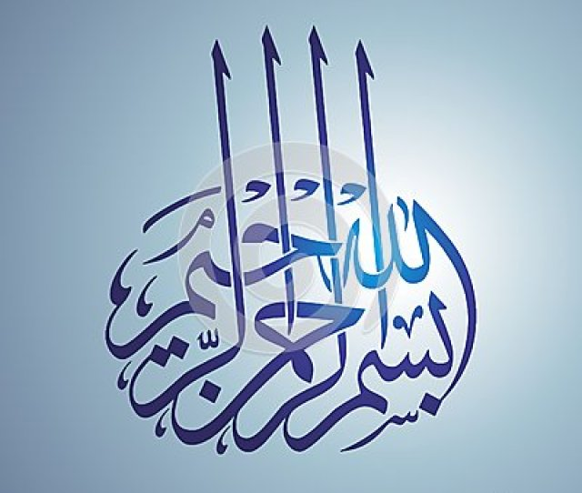 Wallpaper Bismillah Islamic Calligraphy Poster Khate Naskh Tughra Stock Photo
