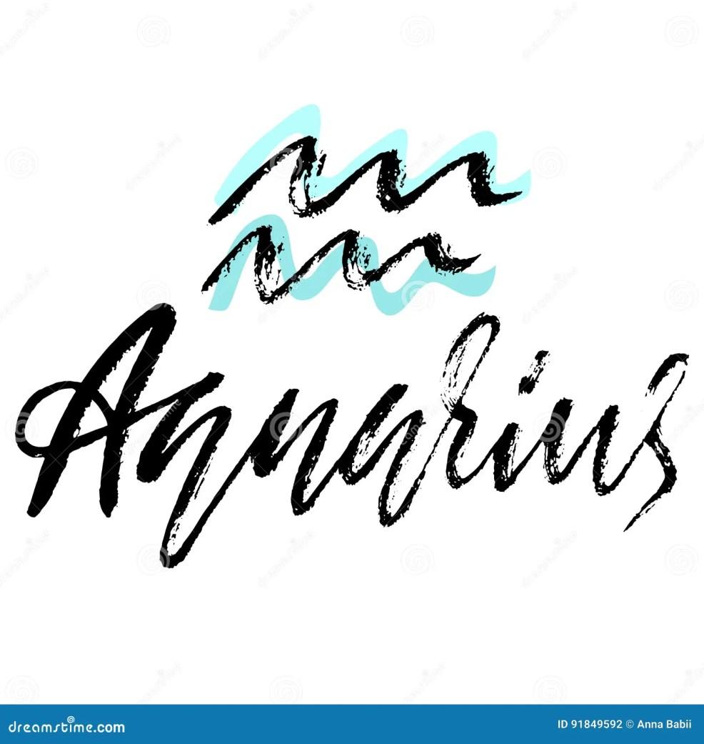 знак зодиака водолея иллюстрация вектора астрологии эскиз