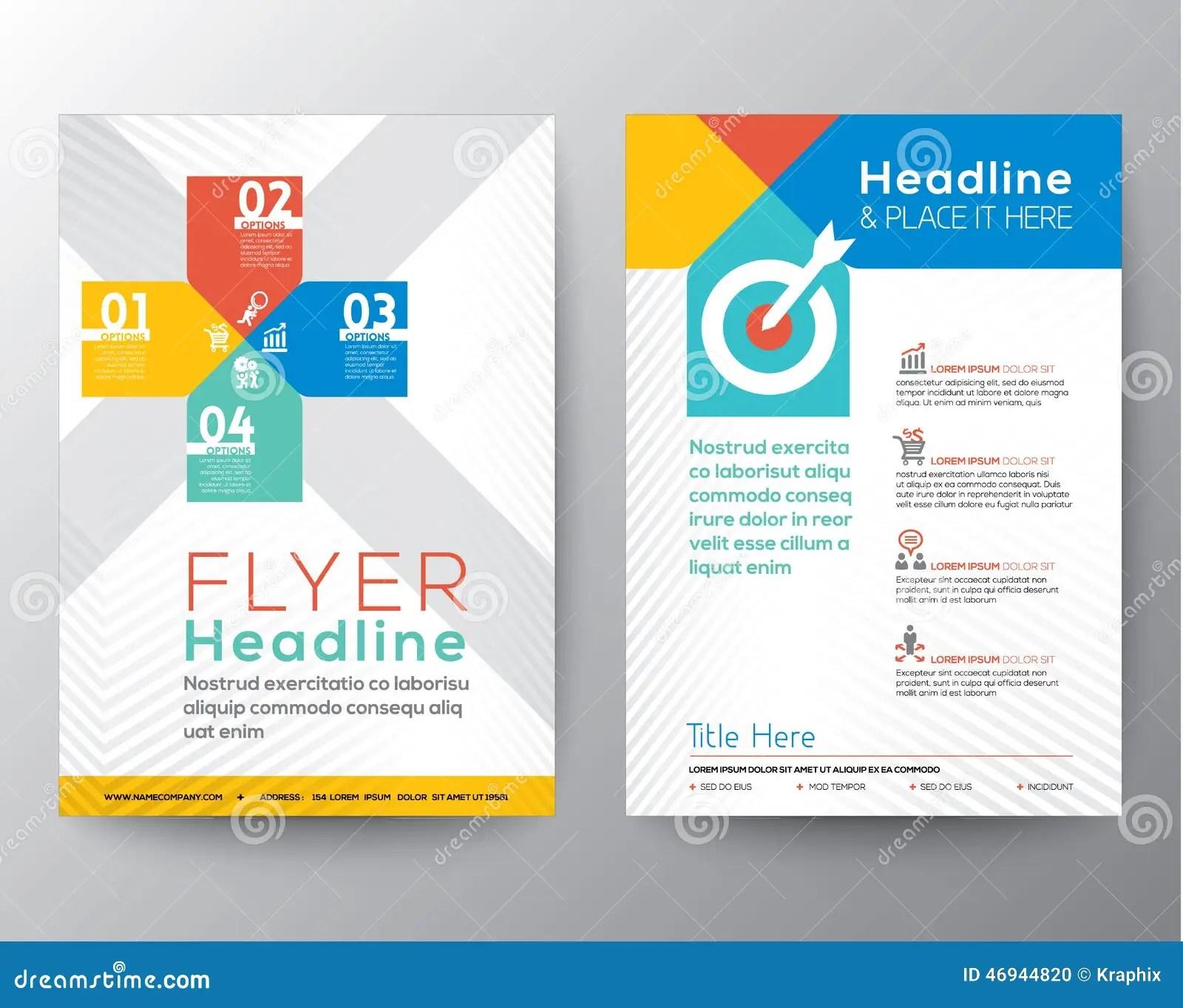 小册子飞行物图形设计布局传染媒介模板 向量例证 插画 包括有 盖子 想法 交叉 例证 现代 空白的