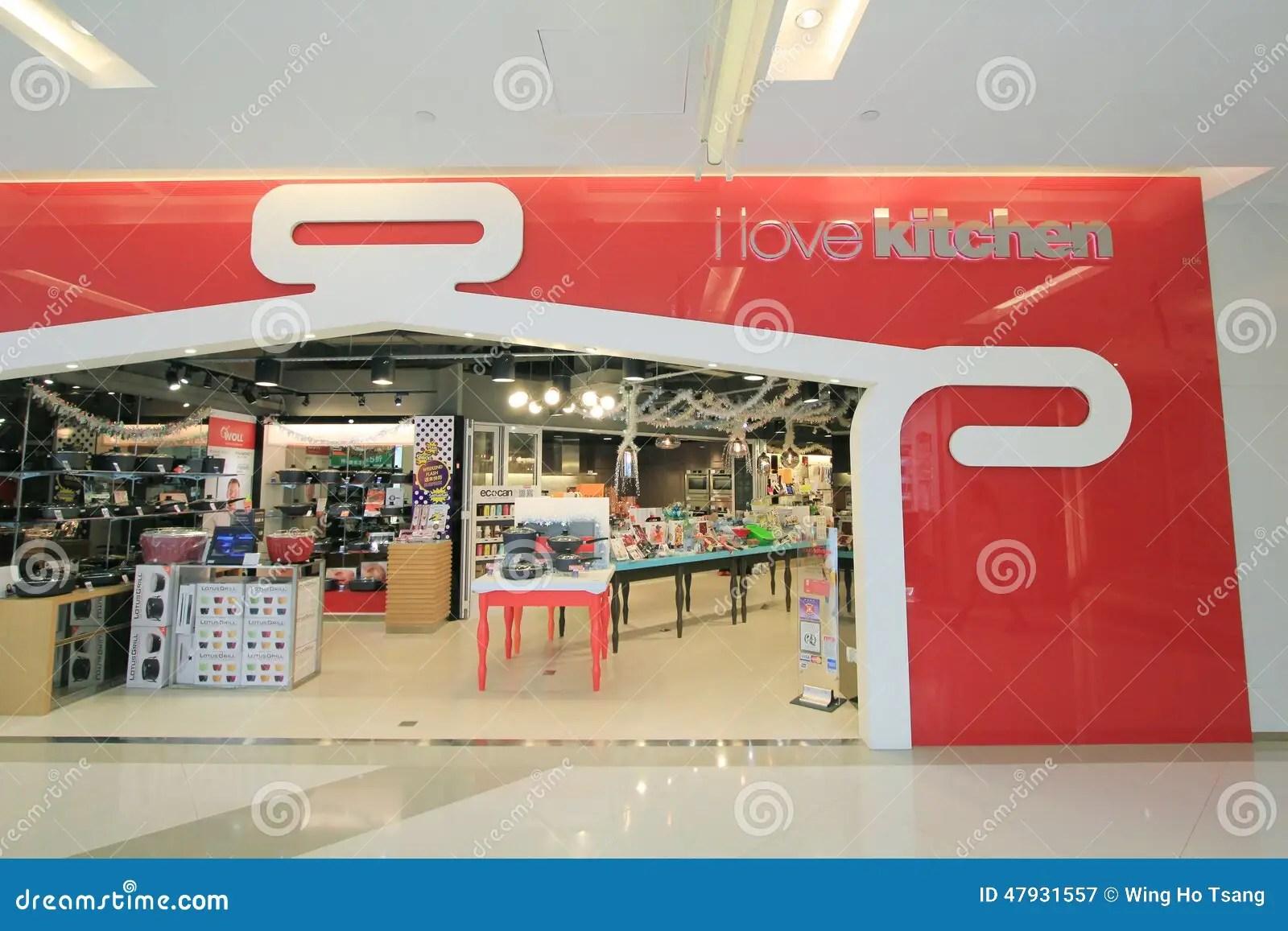 kitchens store facelift for kitchen cabinets 我在香港爱厨房商店图库摄影片 图片包括有厨房 零售商 kong 购物中心 我在香港爱厨房商店