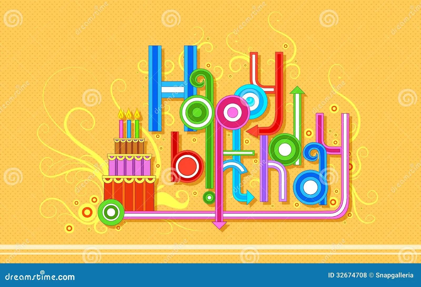 祝生日快樂背景 免版稅庫存照片 - 圖片: 32674708