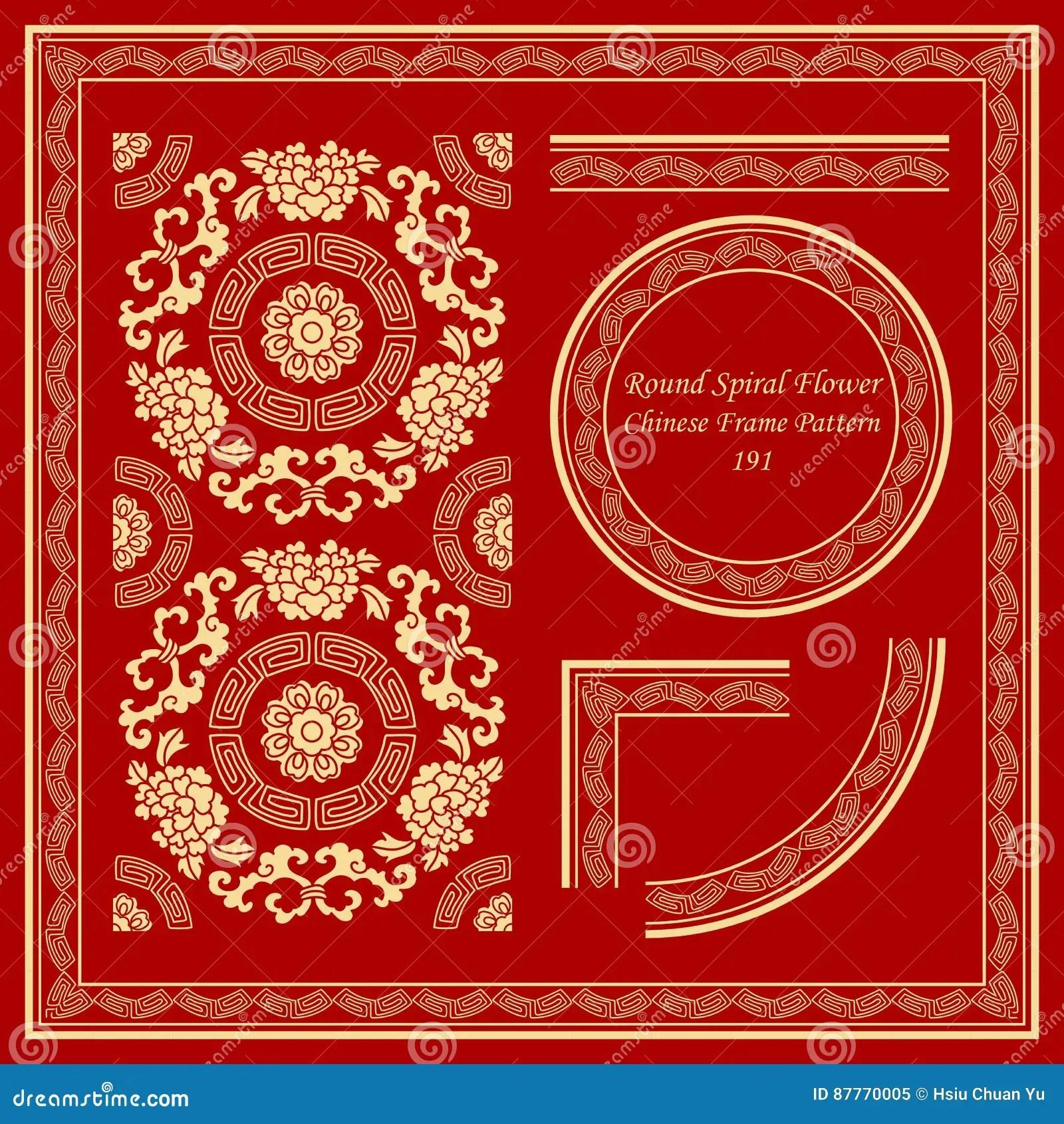 framed prints for kitchens white kitchen island with granite top 葡萄酒中国框架样式集合圆的螺旋框架花藤向量例证 插画包括有国界的 葡萄酒中国框架样式集合圆的螺旋框架花藤可以为印刷品和网页使用