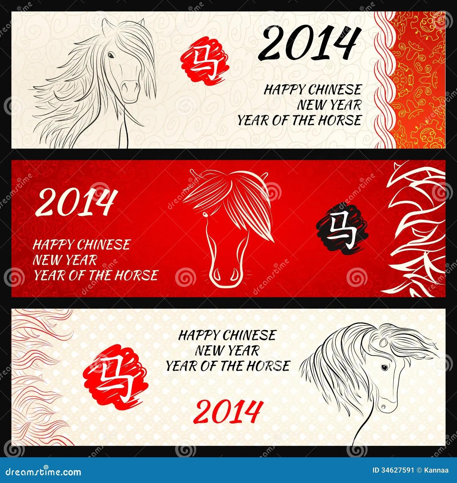 Ano Nuevo Chino De Las Banderas Del Caballo Fijadas