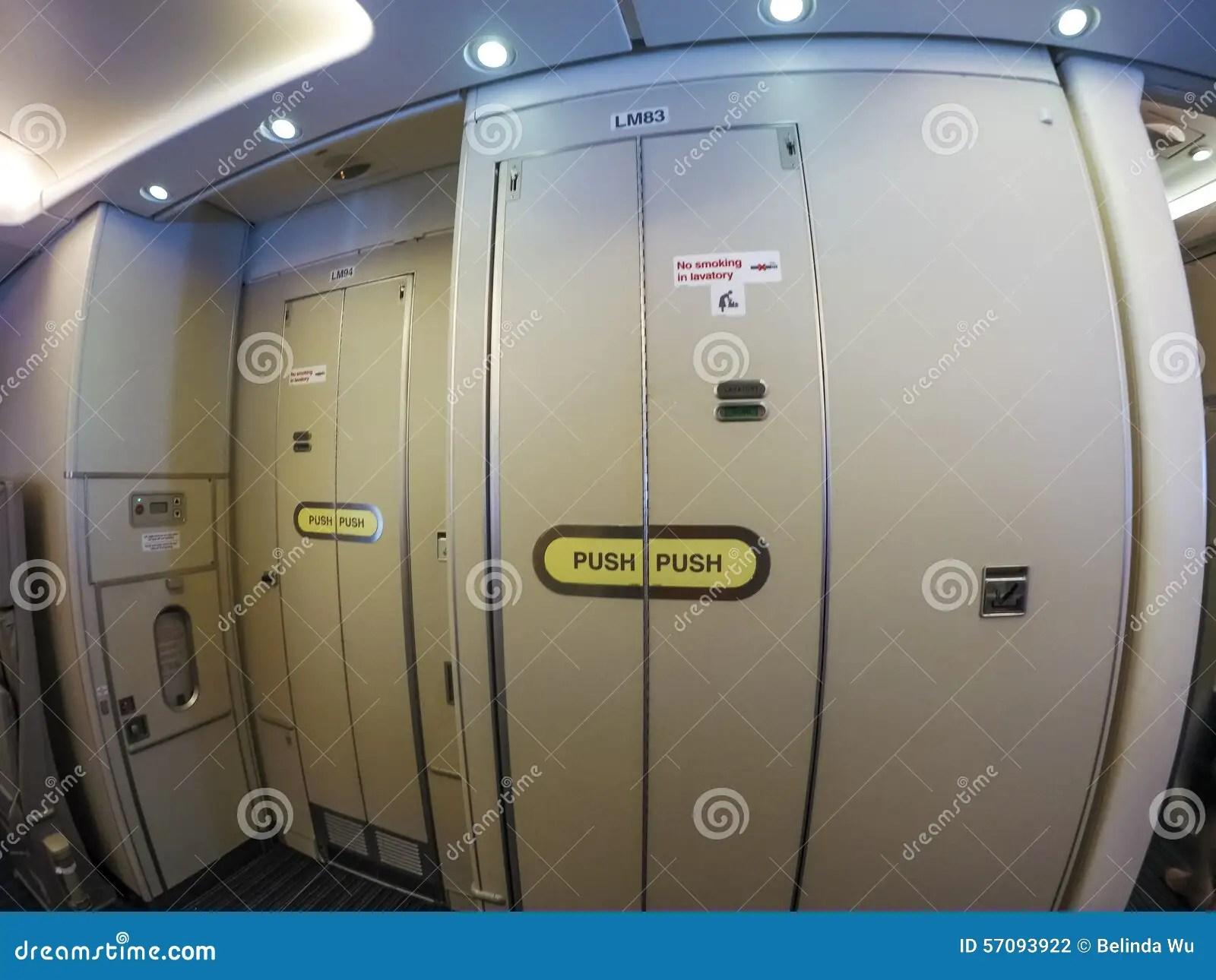 Aircraft lavatory stock photo Image of cabinet locked