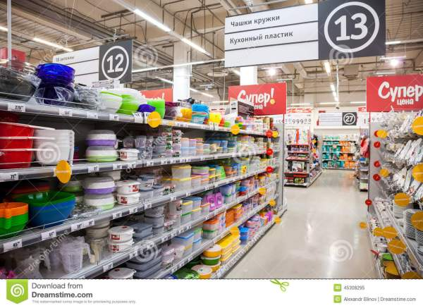 Aisle View Of Hypermarket Karusel Editorial