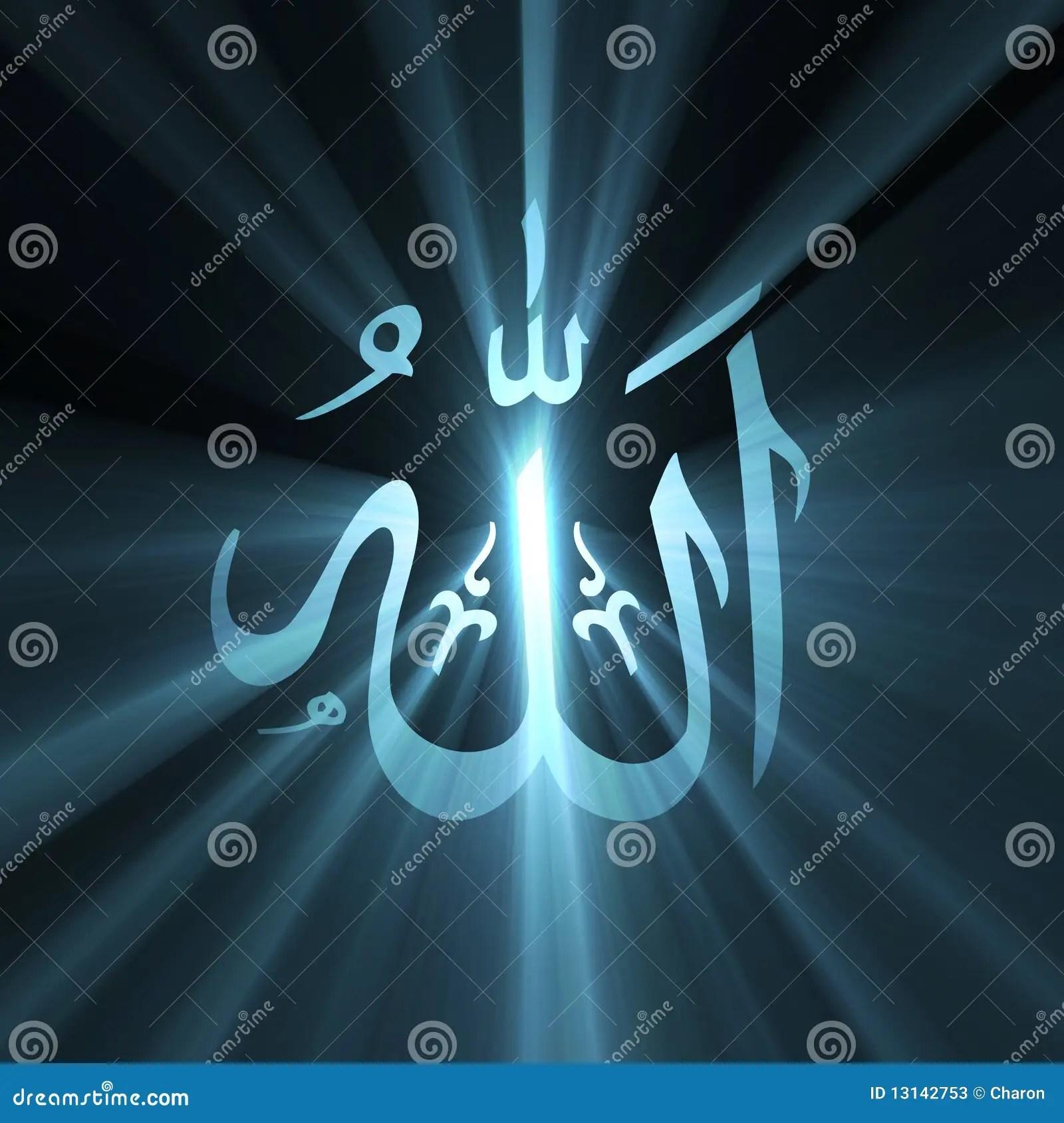 Blue Wallpaper Hd Download Allah Arabic Symbol Light Flare Stock Photos Image 13142753