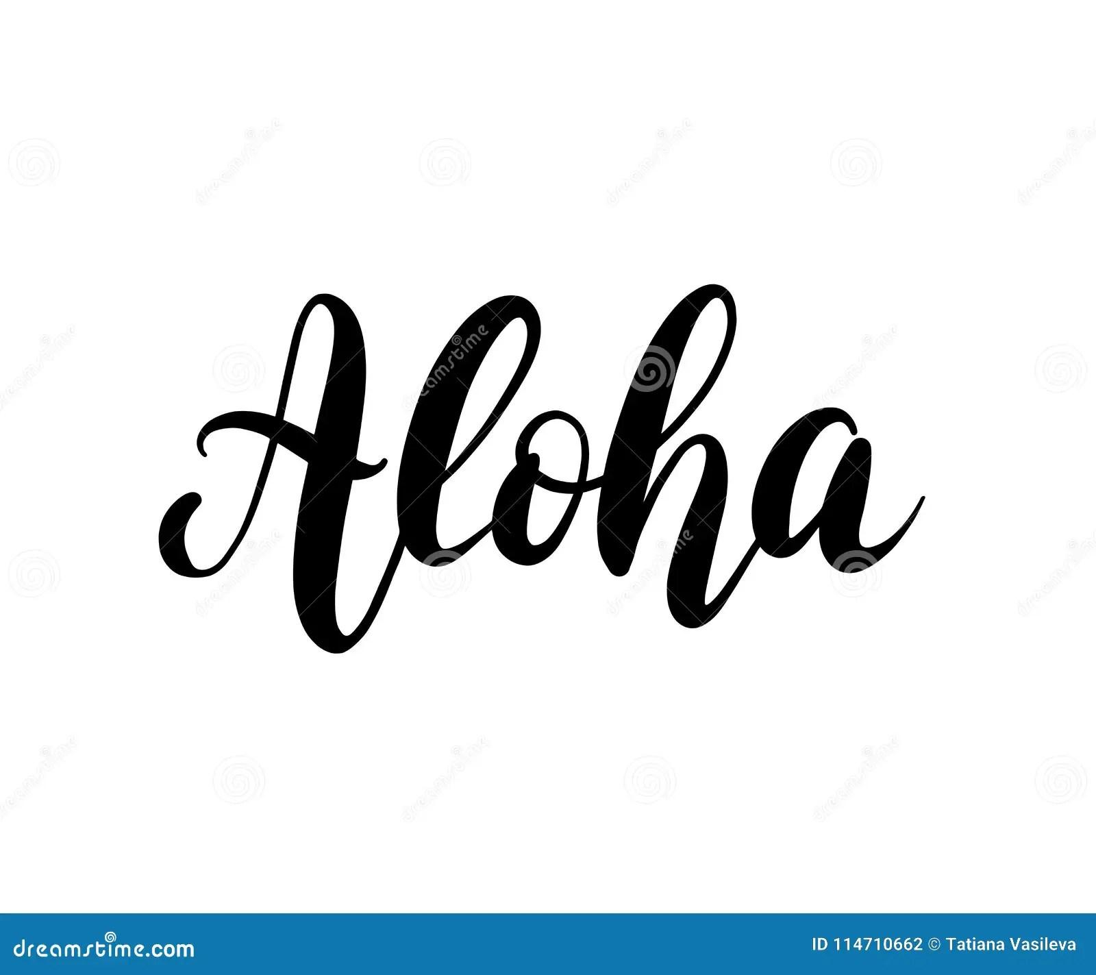Aloha Word Lettering Brush Calligraphy Vector