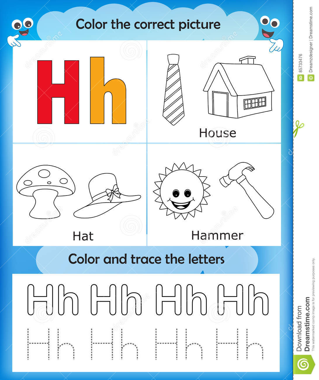 Alphabet Learning And Color Letter H Stock Illustration