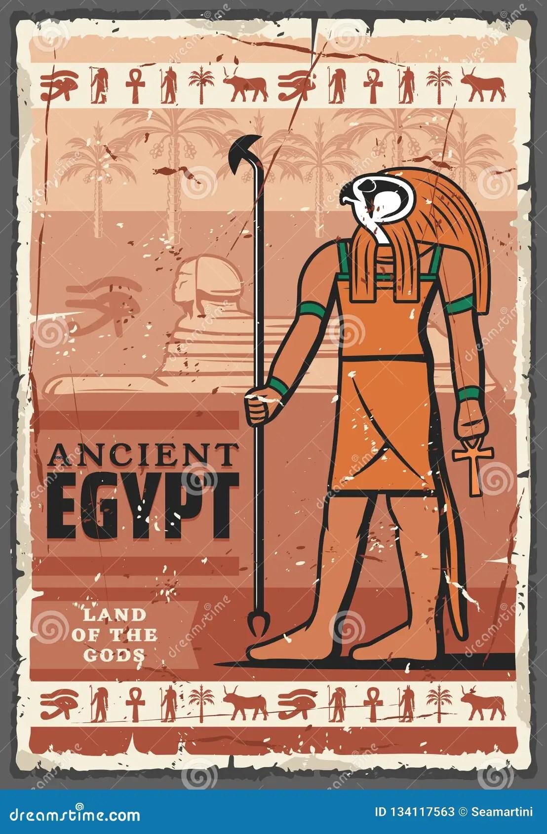 Ancient Egypt Horus God Hieroglyphics Religion Stock