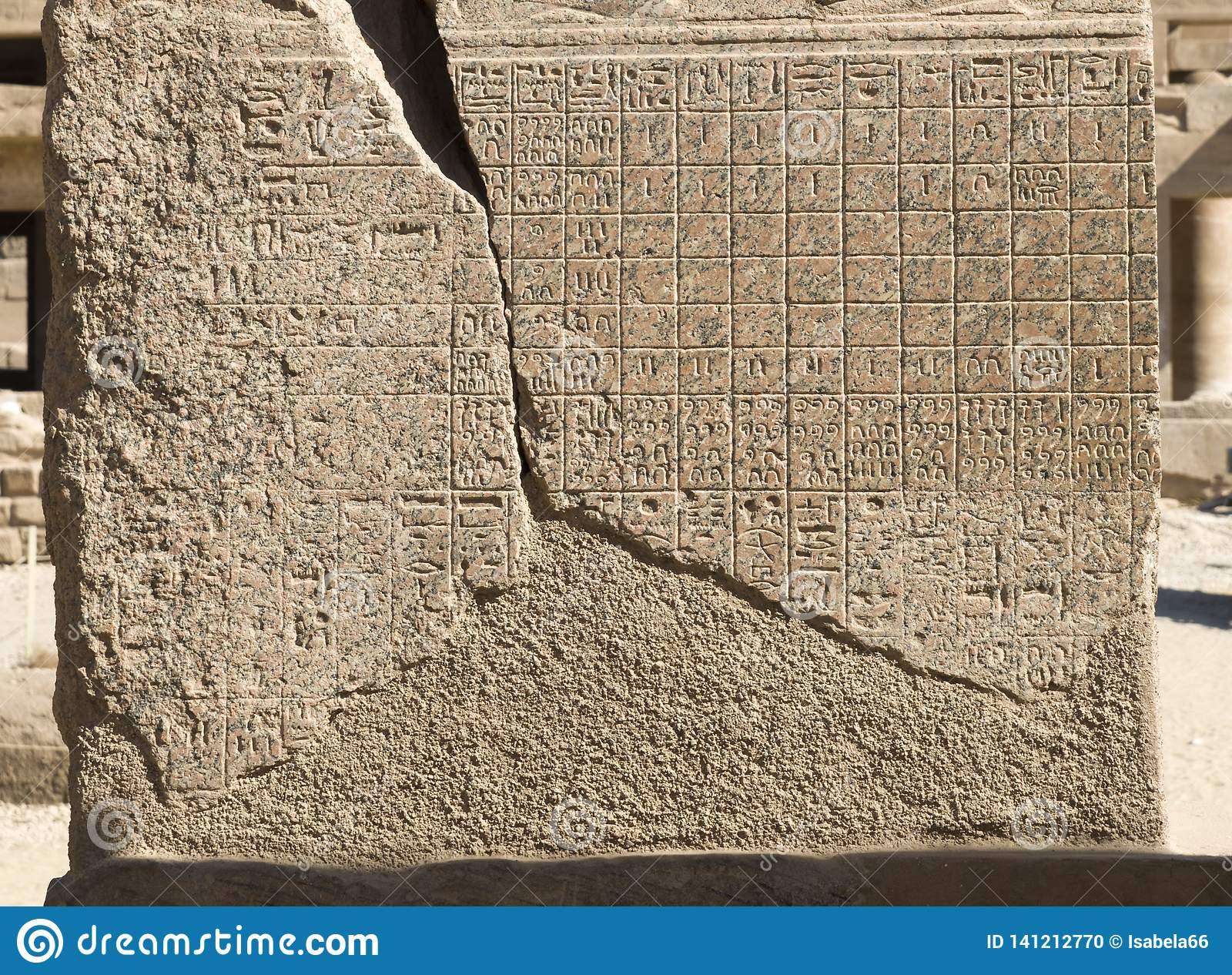 Ancient Egyptian Calendar Engraved On The Stone Wall Of