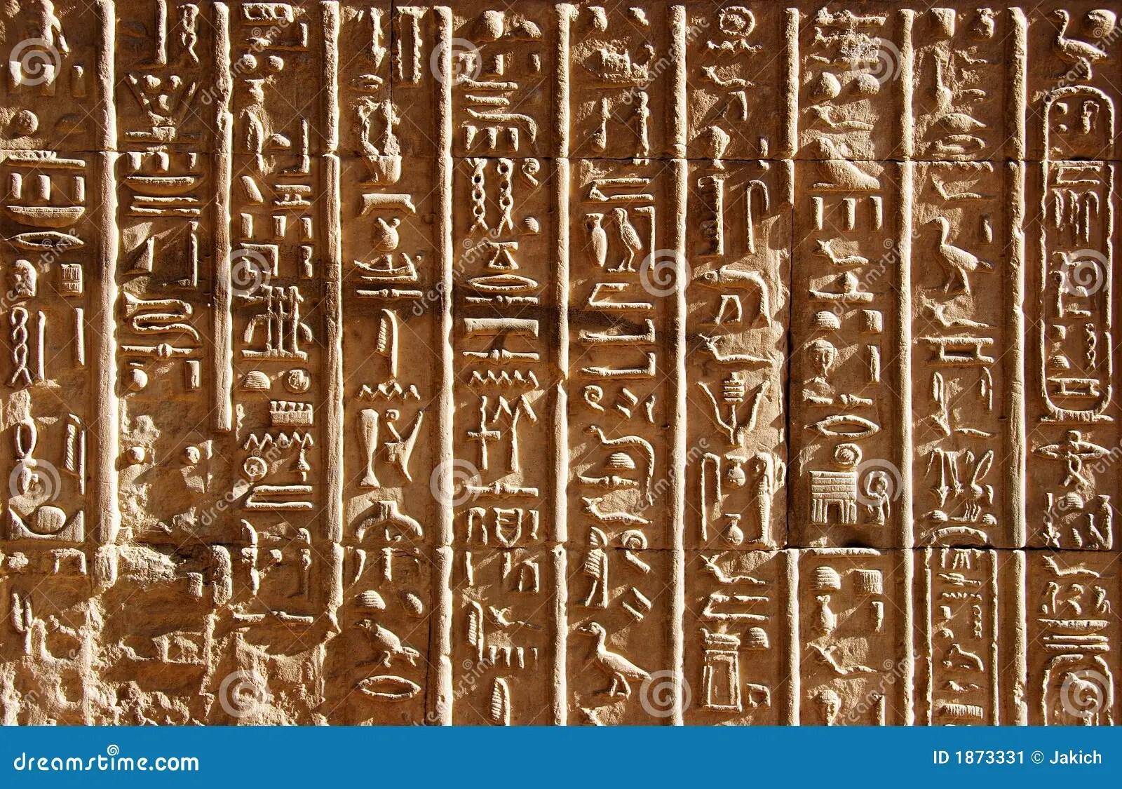 Ancient Egyptian Hieroglyphics Stock Image
