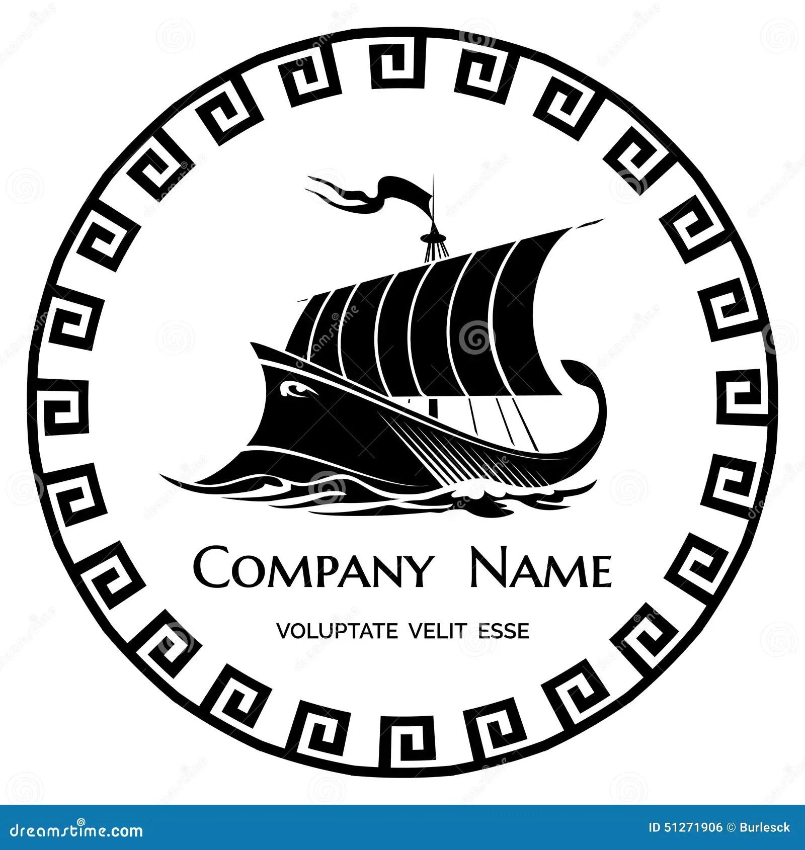 Ancient Greek Galley Logo Icon Stock Vector