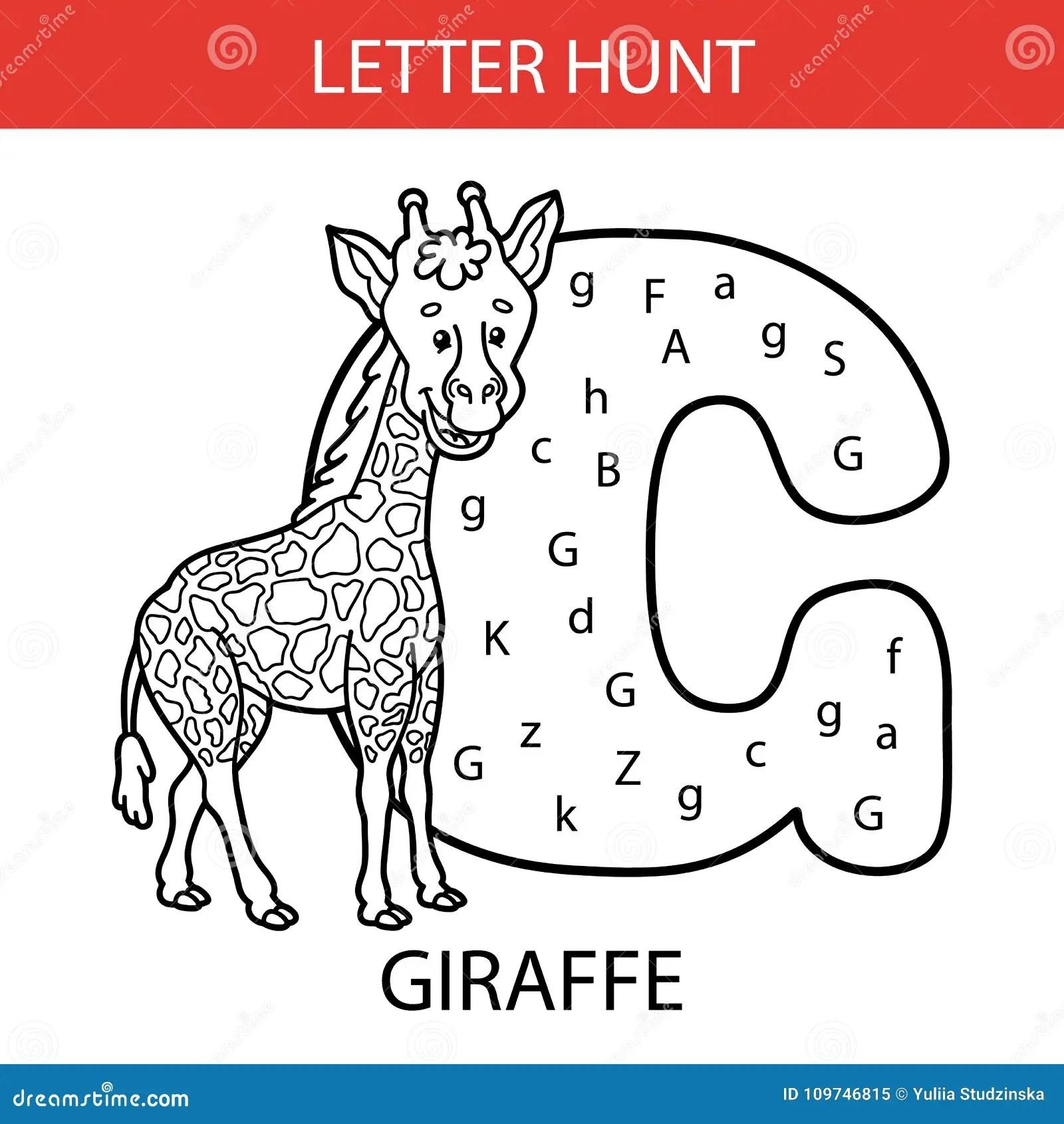 Animal Letter Hunt Giraffe Stock Vector Illustration Of
