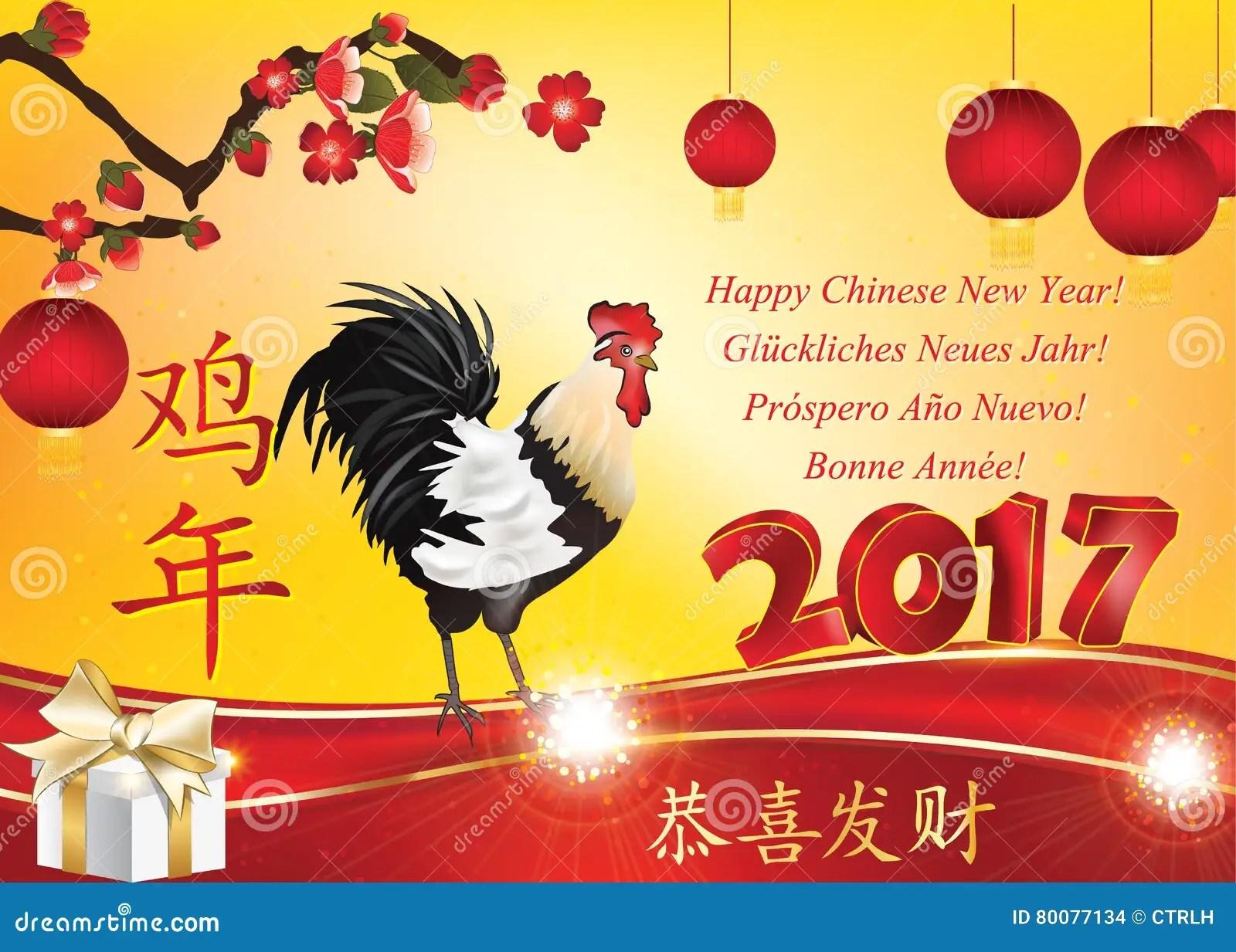 Ano Nuevo Chino Tarjeta De Felicitacion Imprimible