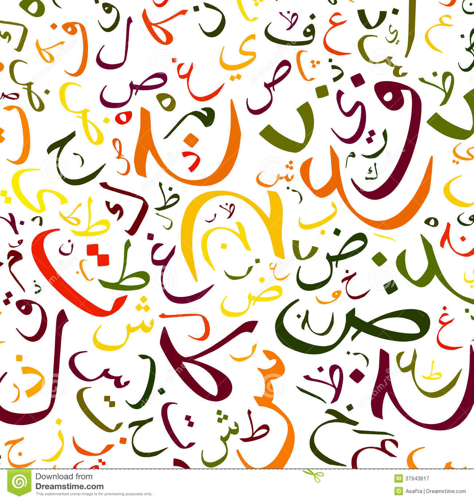 Arabic Writing Practice