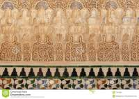 Arabic Art Masterpiece. Tiled Wall. Alhambra Stock ...