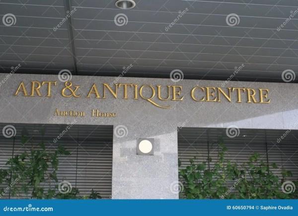 Art & Antique Center Sign. Auction House Sign Stock