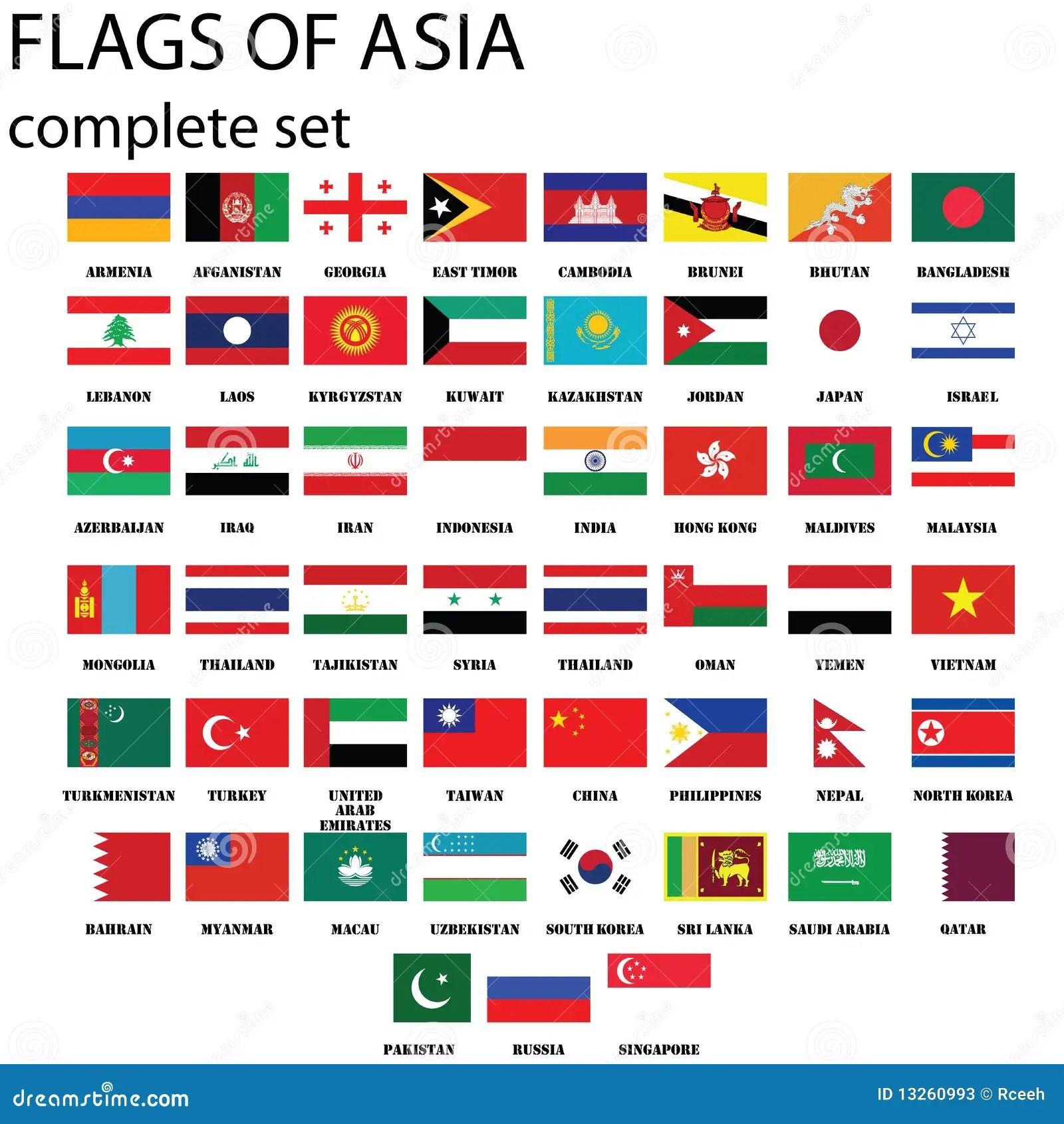Asian Flags Stock Photos