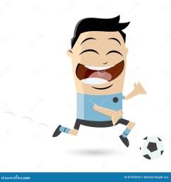 clipart of an asian football player [ 1300 x 1390 Pixel ]