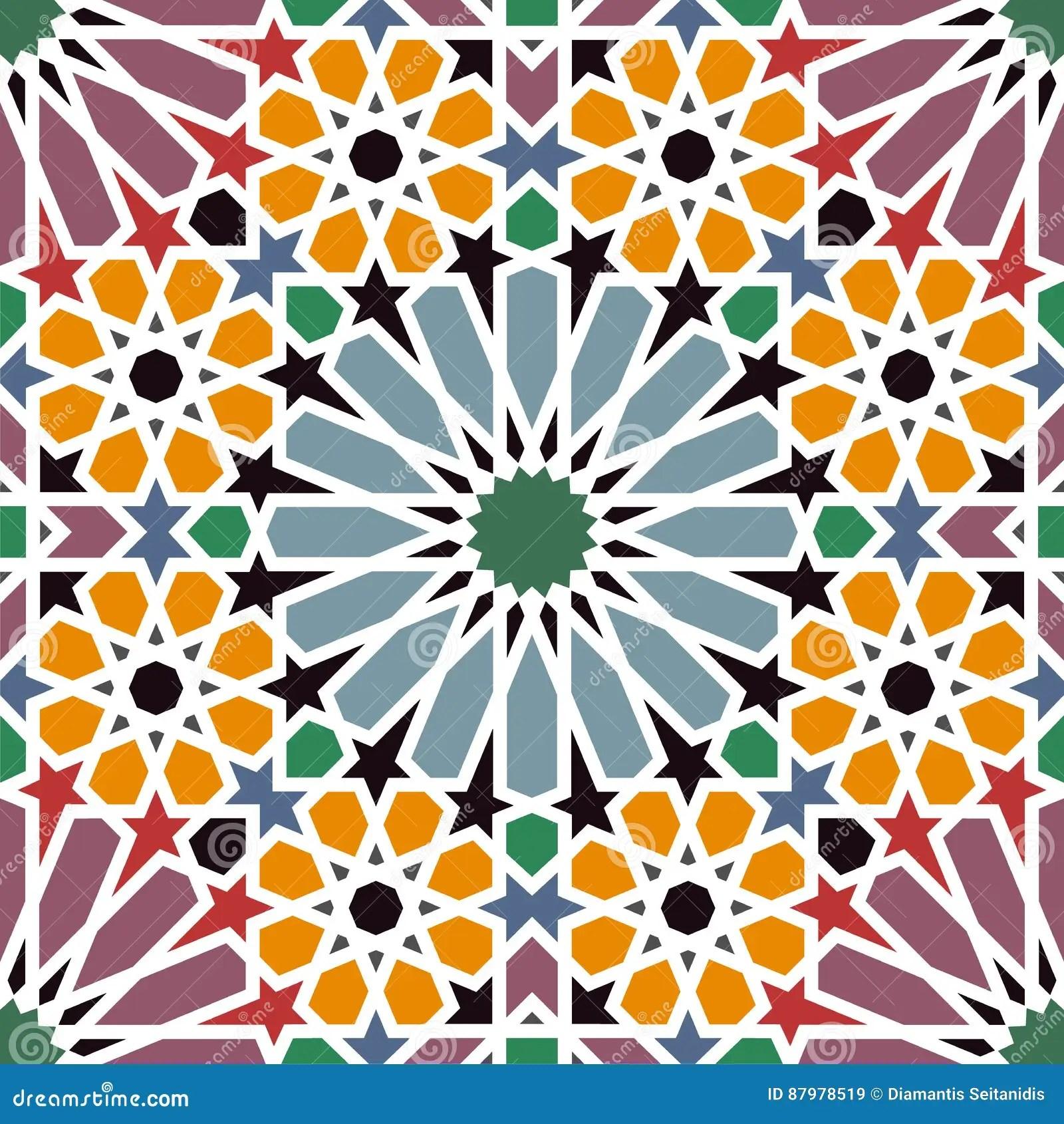 Azulejos rabes ilustracin del vector Ilustracin de