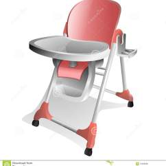 Z Shaped High Chair Chairs To Help You Stand Up Baby Royalty Free Stock Photos Image 16056998