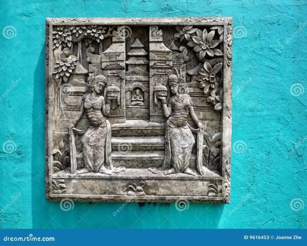 Bali Stone Carving Stock - 9616453