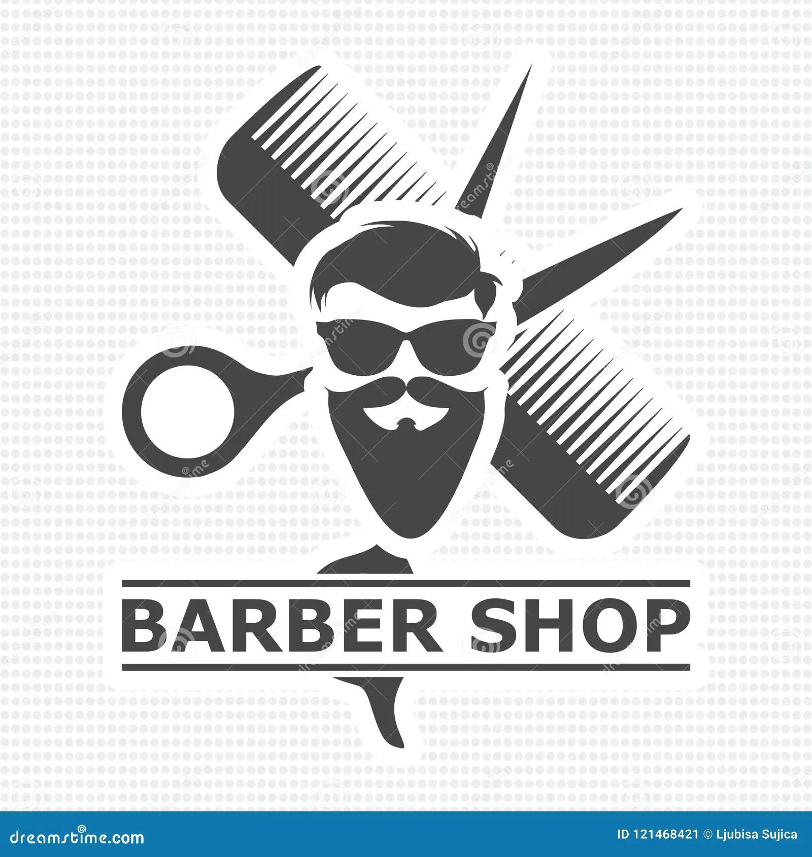 Barbershop Logo Barber Shop Icon Simple Icon Stock