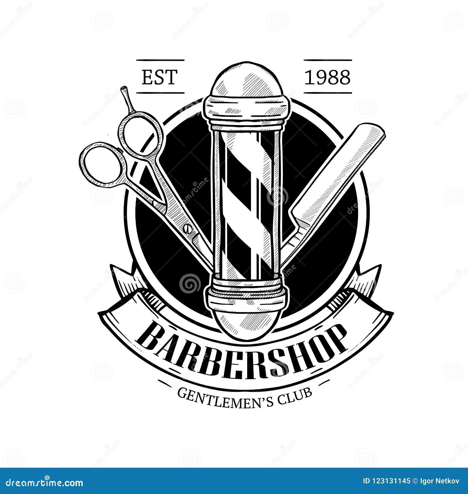 barbershop logo with scissor