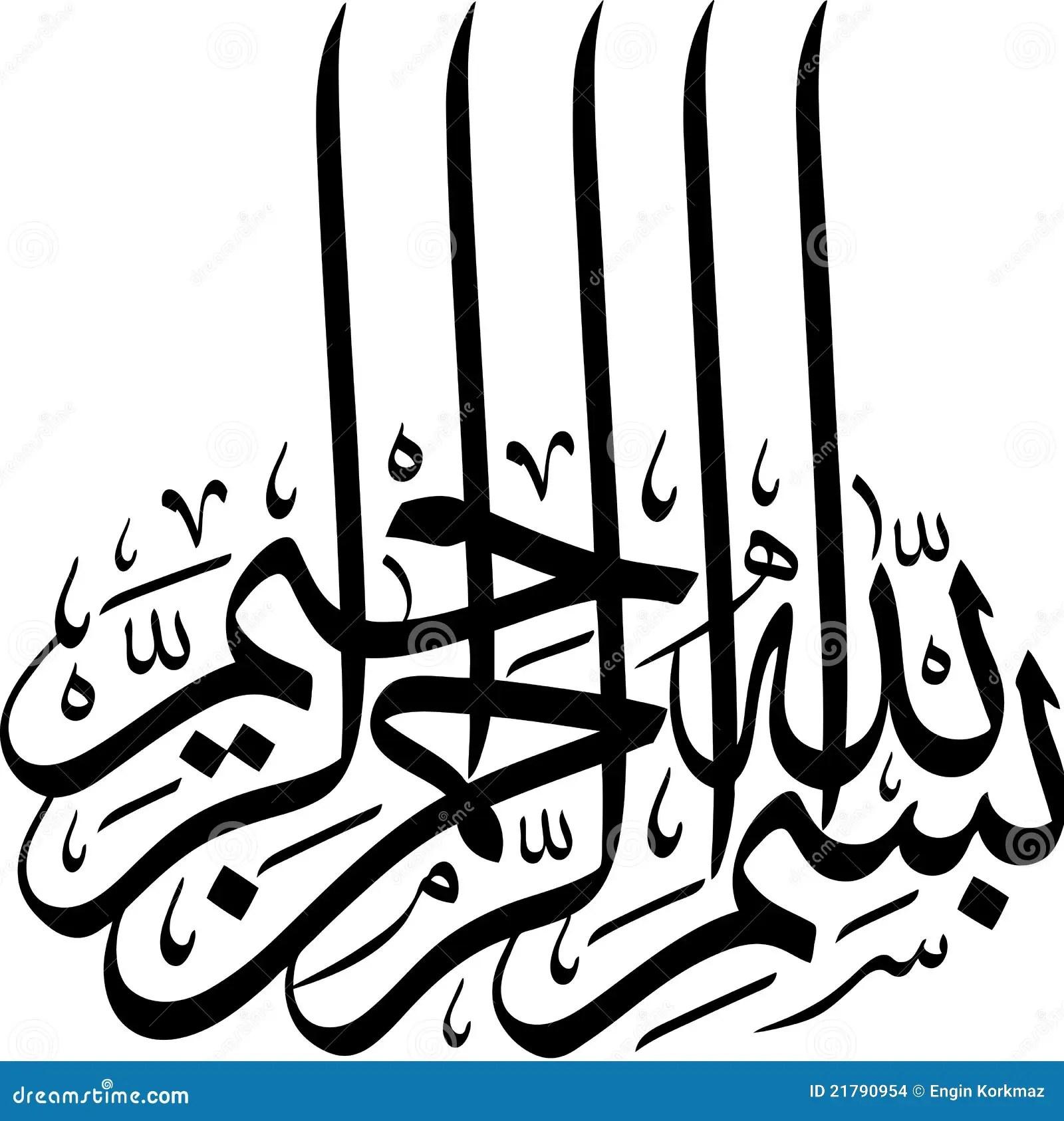Prophet Muhammad Symbol