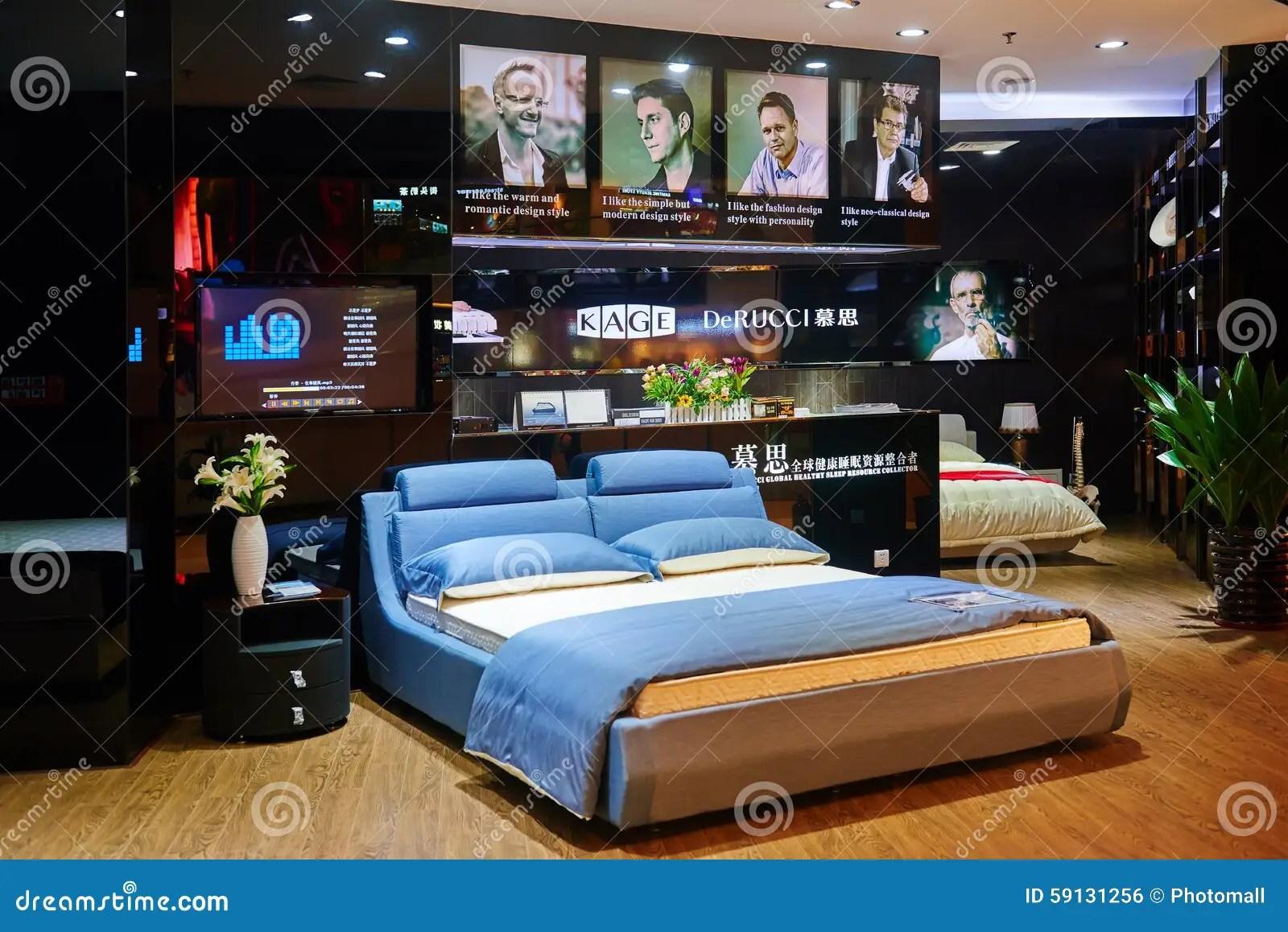 sofa floor lamp cb2 bed mattress shop trendy bedroom editorial photo - image ...