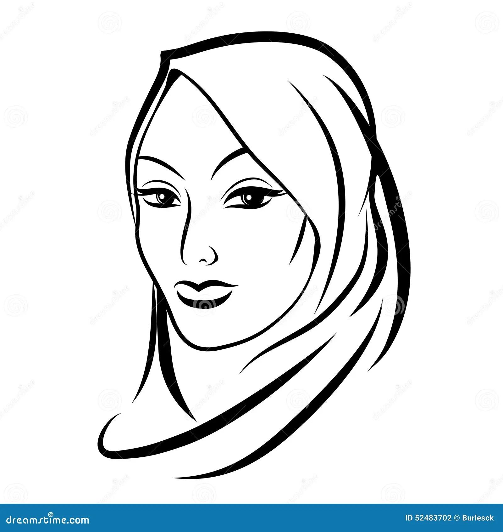 Belle Femme Musulmane Arabe Illustration De Vecteur
