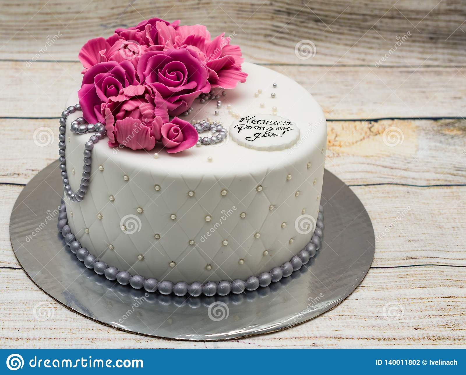 Birthday Cake With Fondant Flowers Roses And Peonies And Silver