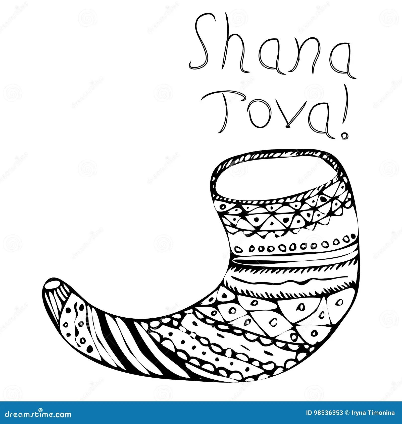 Black Shofar On Rosh Hashanah The Jewish New Year Shana