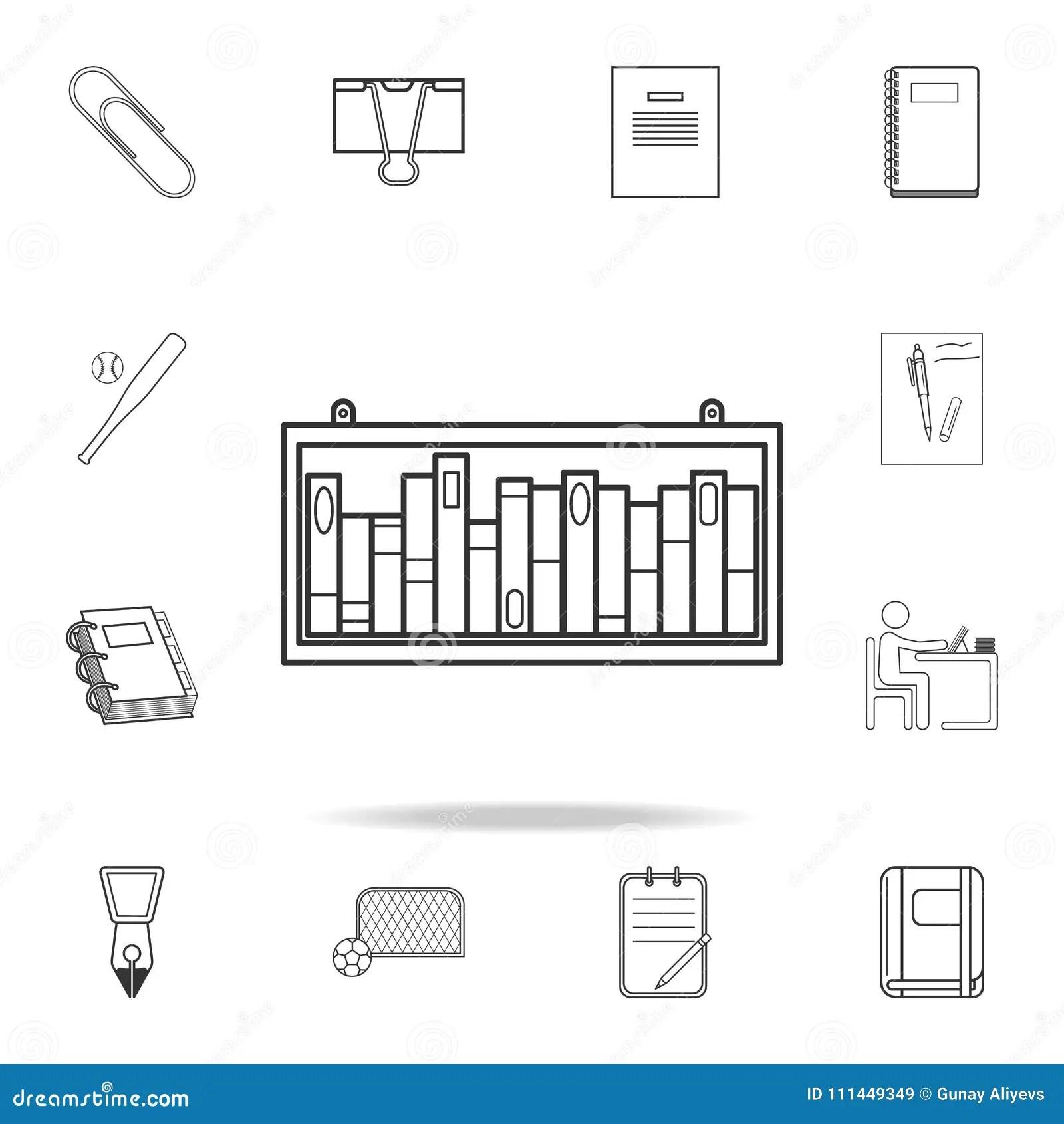 Bookshelf Icon. Detailed Set Of Education Outline Icons