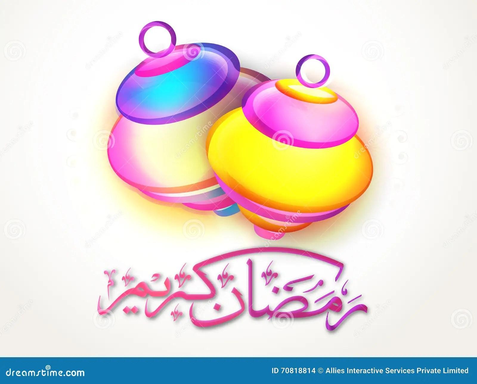 Bunte Hangelampen Best Bunte Lampen Mit Arabischem Text