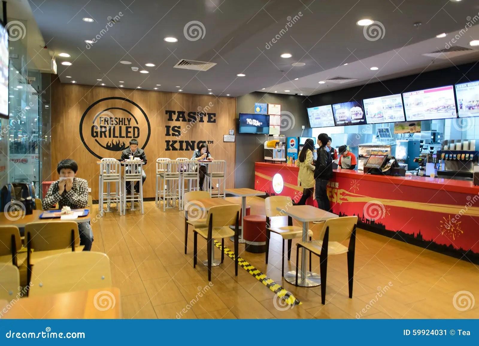 Burger King Restaurant Interior Editorial Photo  Image of