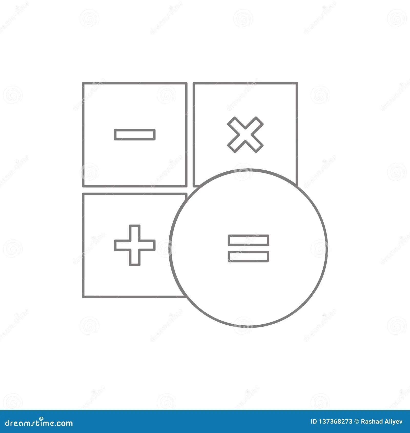 calculator sign icon element