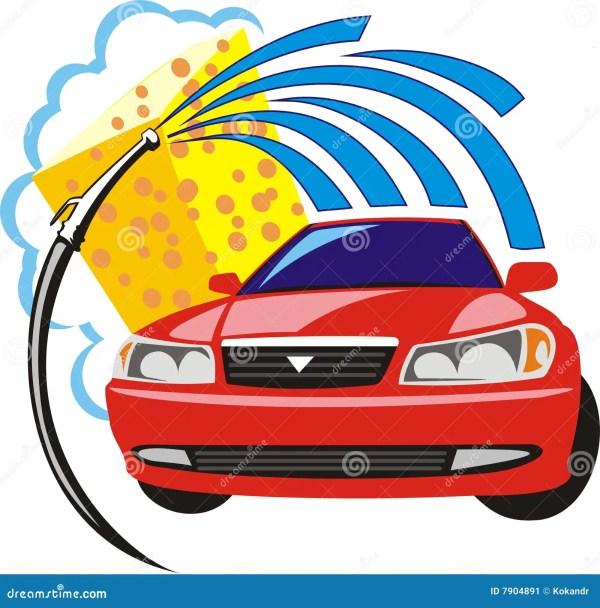 car wash stock - 7904891