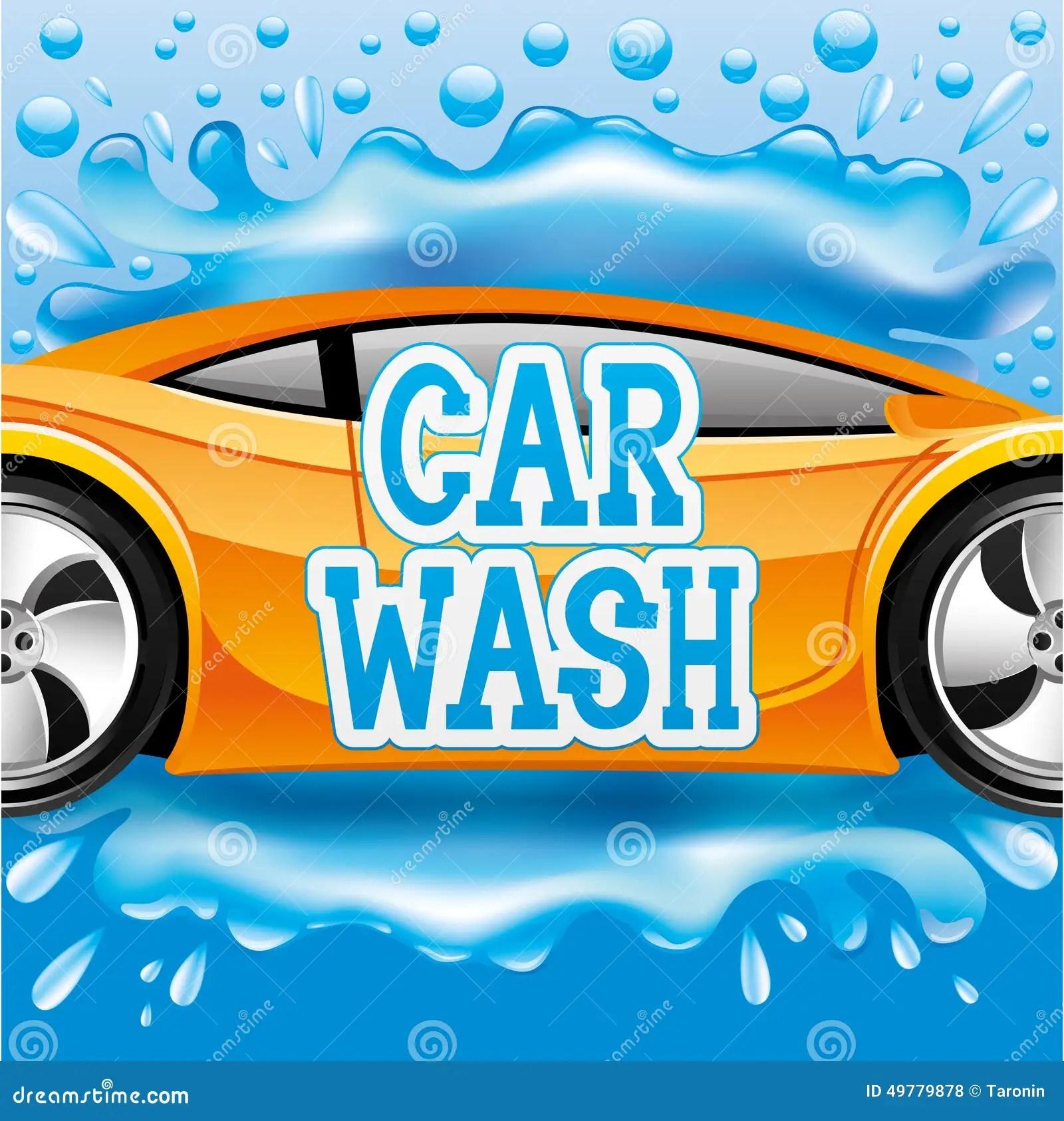 car wash stock vector
