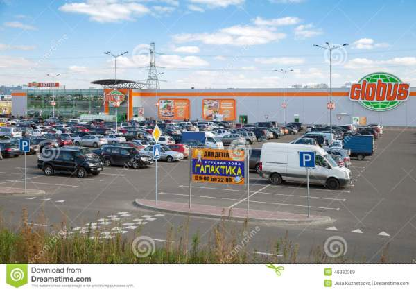 Cars Globus Trade Center In Krasnogorsk City