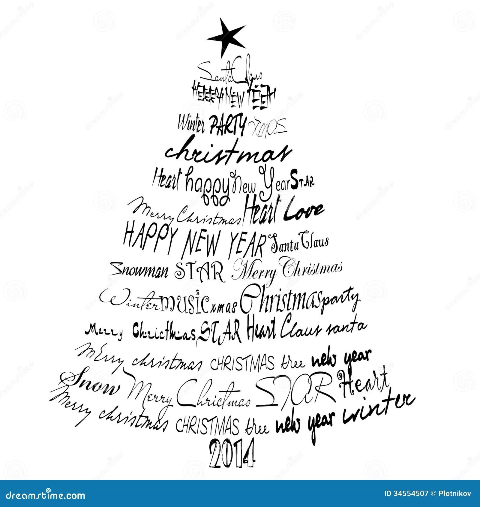 Cartolina di Natale 2014 illustrazione di stock