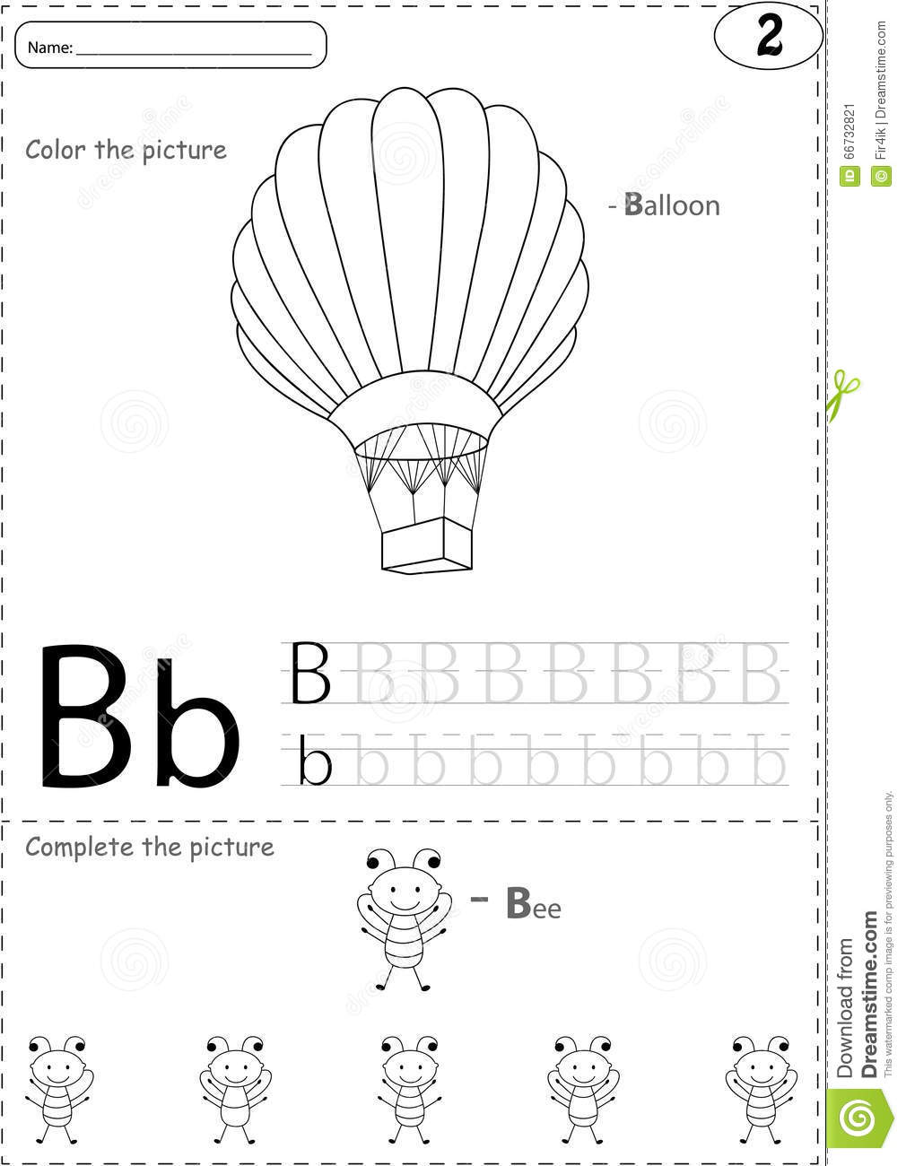 Cartoon Balloon And Bee. Alphabet Tracing Worksheet