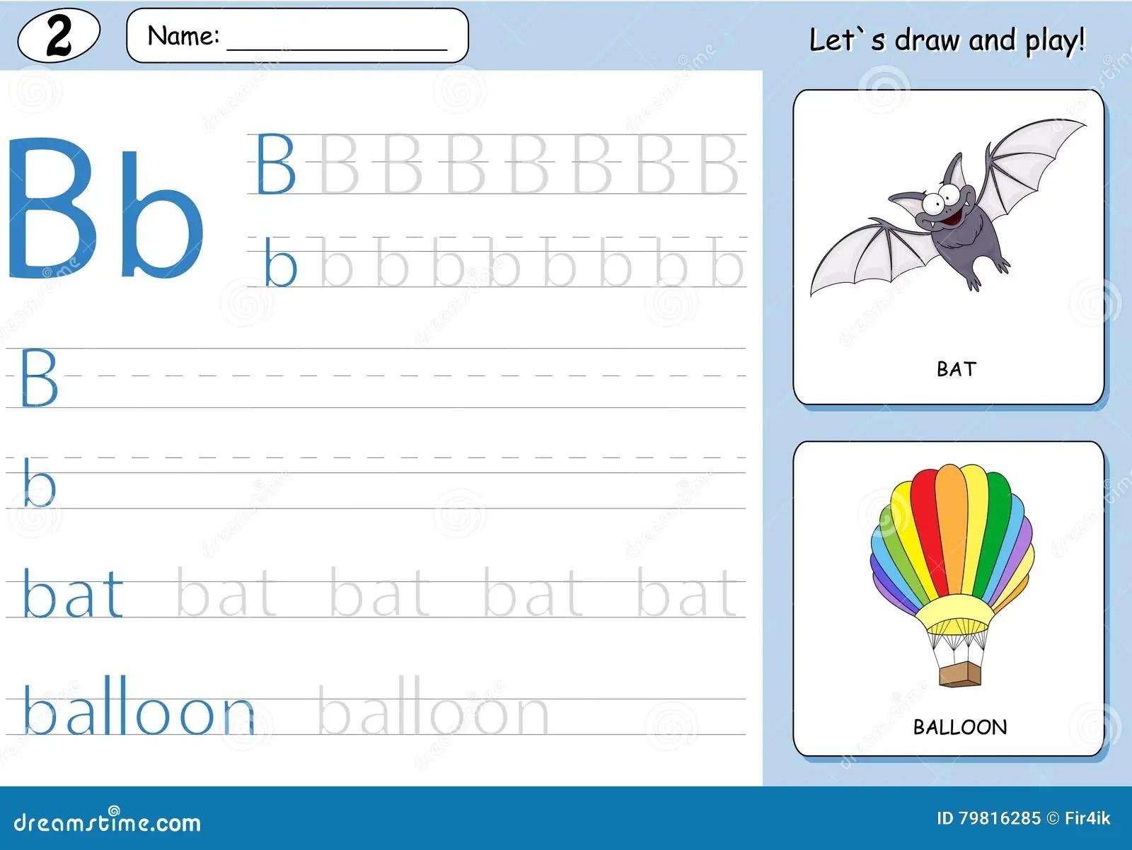Cartoon Bat And Balloon Alphabet Tracing Worksheet Stock