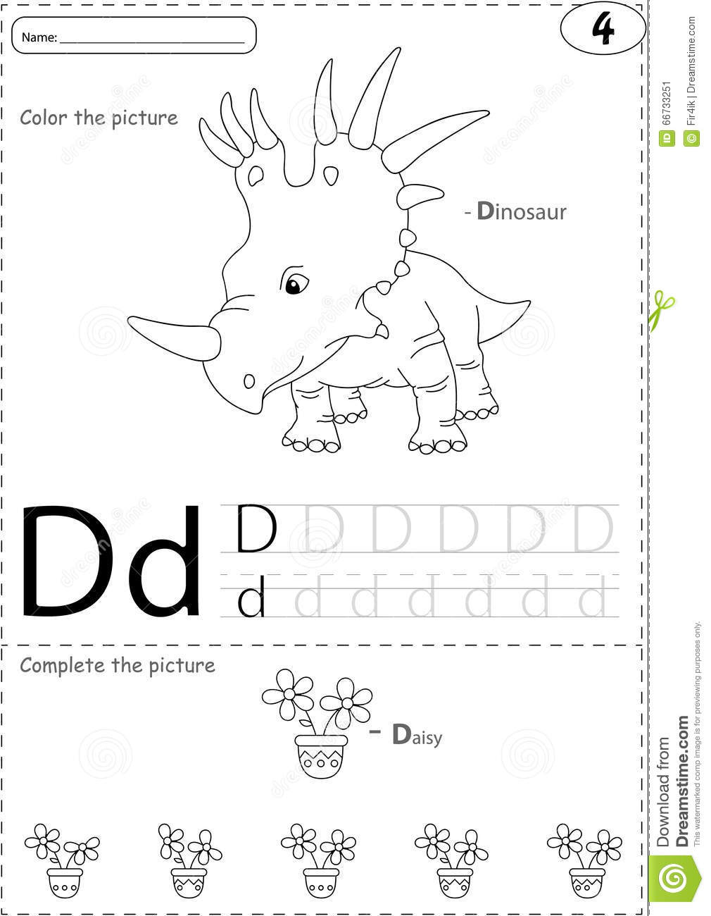 Cartoon Dinosaur And Daisy. Alphabet Tracing Worksheet